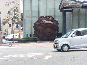 JapanCustomTours
