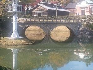 Spectacles bridge Meiji Mura Museum