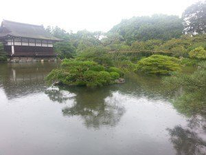 Heian Shrine Gardens