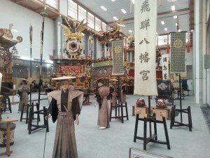 Float Exhibition Hall