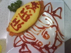 omlette rice maid Cafe style