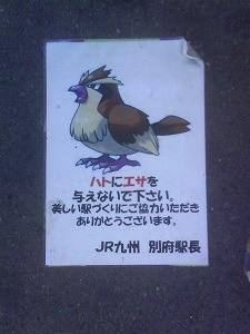 https://JapanCustomTours.co.nz
