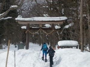 Togakushi, Nagano