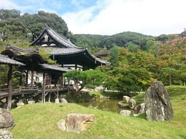 Kodaiji Temple gardens